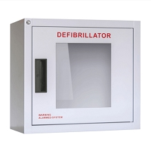 AEDStore.net AED Wall Cabinet Large
